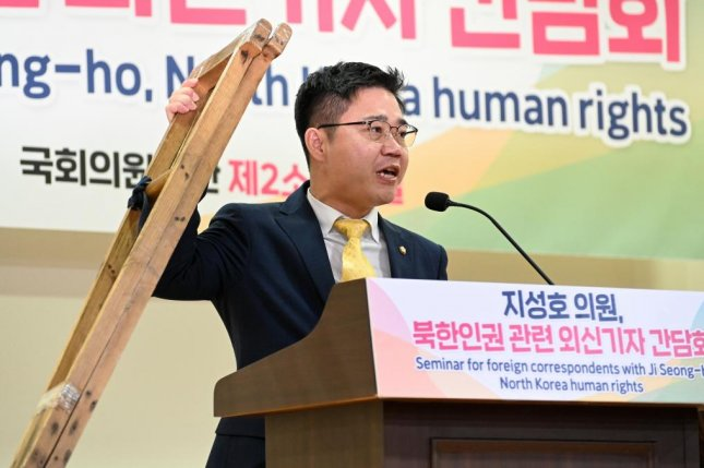 Ji Seong-ho, a high-profile North Korean defector who was elected to South Korean parliament in April, said Thursday that information campaigns such as sending leaflets to the North should continue. Photo by Thomas Maresca/UPI