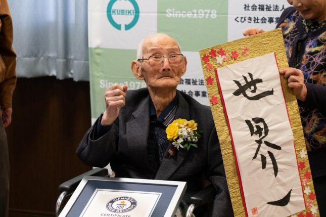 Chitetsu Watanabe of Niigata, Japan, was awarded the Guinness World Record for being the oldest living person (male) at 112 years old. Photo courtesy of Guinness World Records