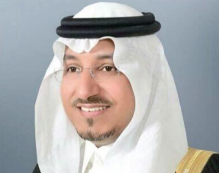 Saudi Prince killed in helicopter crash