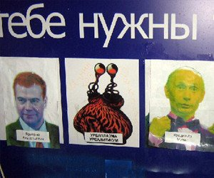Three men are facing prison for depicting Russian President Dmitry Medvedev and Prime Minister Vladmir Putin on a billboard ad for a clinic that treats STDs. avtonom.org)