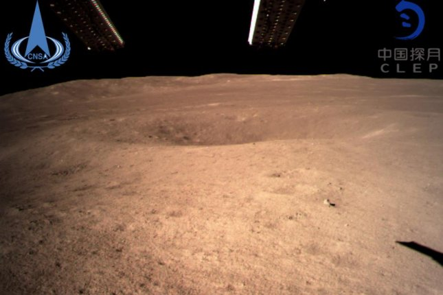Chang'e-4 Shares Pictures From Moon's Farther Side