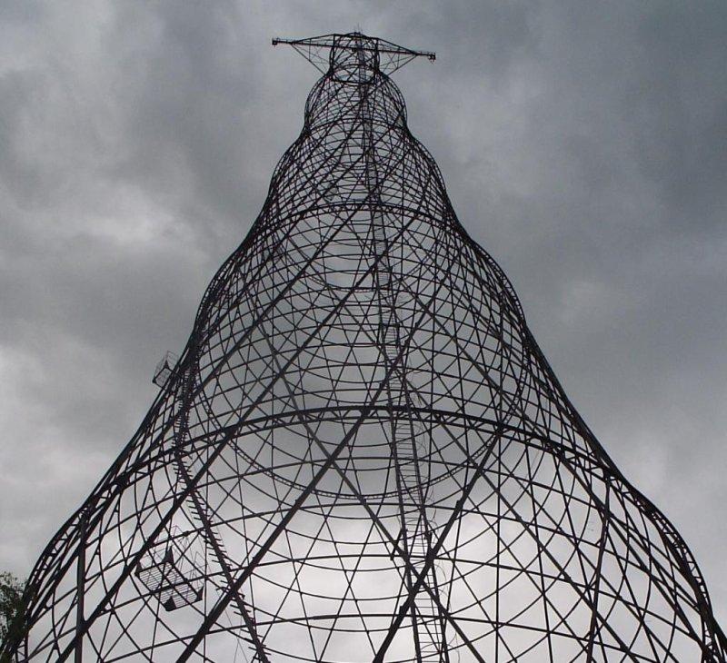 Shukhov Tower (Public domain/Tankist)