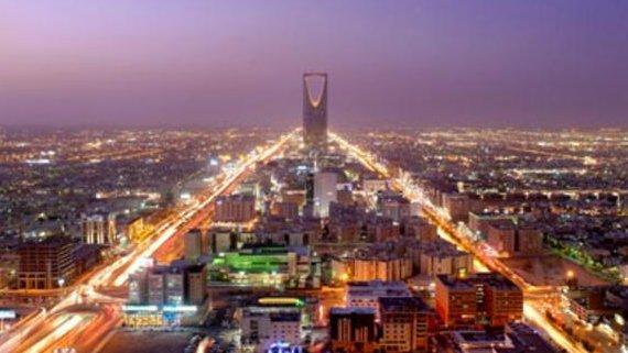 Riyadh CREDIT: Wikitravel