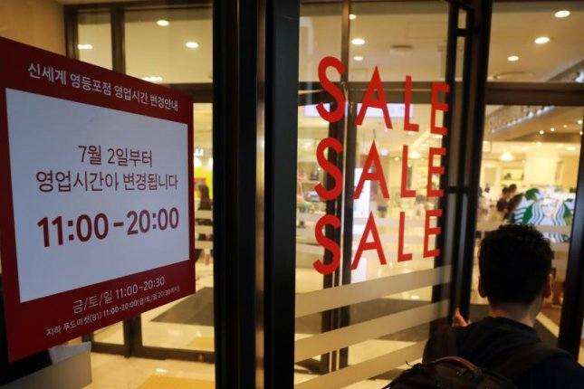 South Koreans Begin 52 Hour Workweek