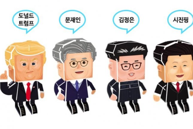 Papercraft toy figures of the leaders of the United States, South Korea, North Korea, and China were released by a South Korean media firm last month. The North Korean leader Kim Jong Un figure was pulled out from the sales after criticisms emerged toward the company for portraying him as a peace leader while ignoring the fact that North Korea faces dire human rights violations. Photo captured from the website