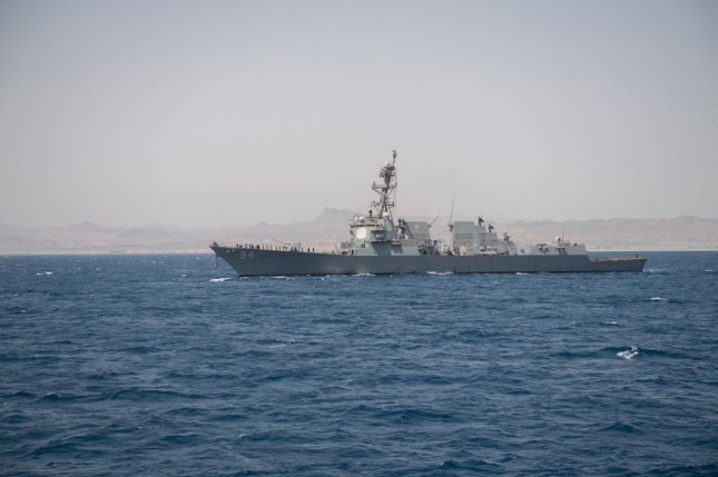 Official U.S. Navy file photo of the Arleigh Burke-class guided-missile destroyer USS Nitze departs Safaga, Egypt after a port visit in this July 2019 photo. On June 23, 2020, while peacefully operating in the Caribbean Sea, USS Nitze conducted a freedom of navigation operation off the coast of Venezuela. Photo by Will Hardy/U.S. Navy