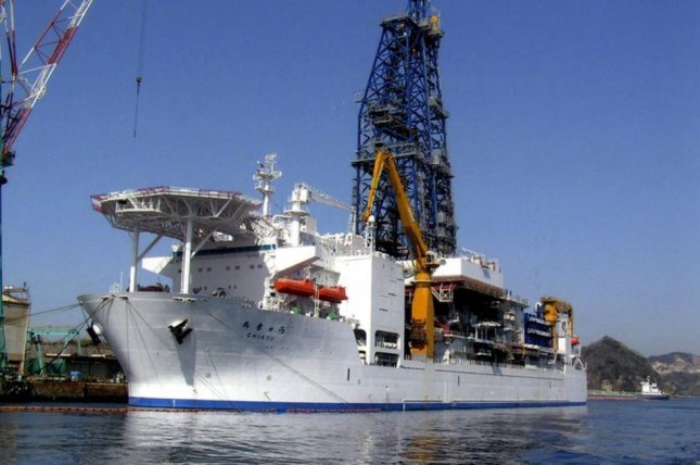 Deep-sea drilling vessel Chikyu is drilling a hole beneath the ocean bed in Nankai Trough, according to a Japanese marine science agency. File Photo by Mitsubishi Juko/EPA