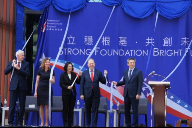 U.S. and Taiwanese leaders reopen an office complex in Taipei, Taiwan, on Tuesday that serves as the de facto American embassy on the autonomous island. Photo courtesy American Institute in Taiwan