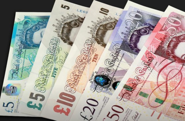 The Bank of England lowered capital requirements for British banks Tuesday, freeing up extra funds to support the economy following the vote in favor of Britain's exit from the European Union. Photo courtesy of the Bank of England
