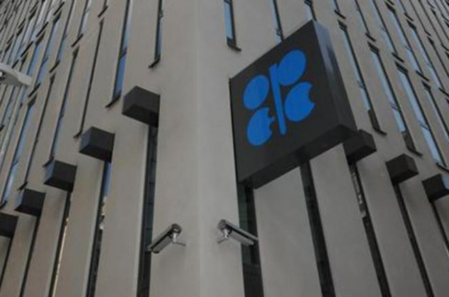 OPEC says global crude oil levels are still above a five-year average, though demand should pick up as the economy gains momentum. Photo courtesy of OPEC.
