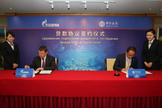Russian energy company Gazprom signs multi-billion dollar five-year loan agreement with the Bank of China. Photo courtesy of Gazprom.