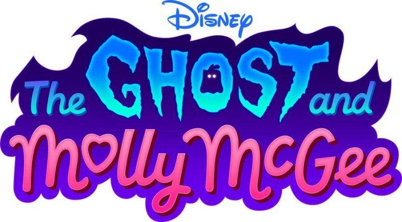 Logo courtesy of Disney Channel