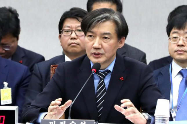 Cho Kuk, President Moon Jae-in's top secretary for civil affairs, answers questions about the presidential office's alleged surveillance of civilians, during a meeting of the National Assembly's steering committee at the Assembly in Seoul on Dec. 31, 2018. Photo by Yonhap
