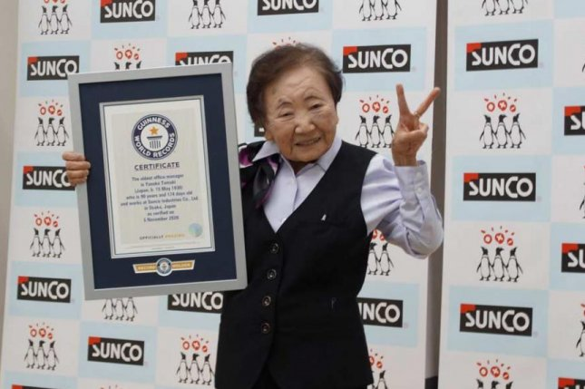 Yasuko Tamaki, 90, who has worked for the same company since 1956, was dubbed the world's oldest office manager by Guinness World Records. Photo courtesy of Guinness World Records