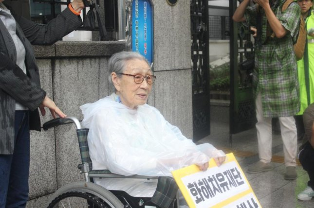 Kim Bok-dong, a prominent survivor of Japanese wartime brothels, said this week she intends to donate her life's assets to pro-North Korea schools in Japan. File Photo by Elizabeth Shim/UPI