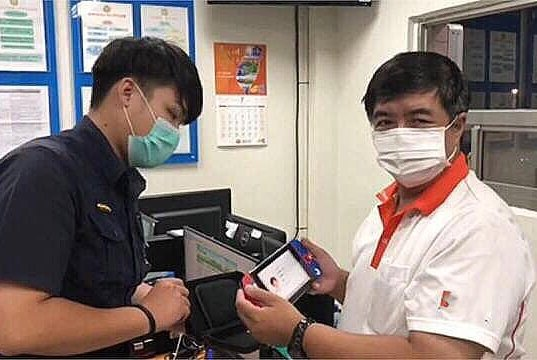 Police in Taiwan used the game Animal Crossing to identify and contact the owner of a lost Nintendo Switch gaming console. Photo courtesy of the Taipei City Police Department/Facebook