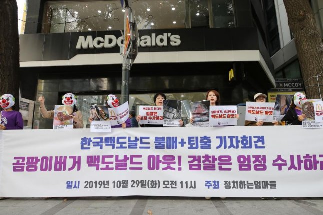 Members of a South Korean civic group protest in front of a McDonald's restaurant in Seoul on Tuesday. Photo by Yonhap/EPA-EFE