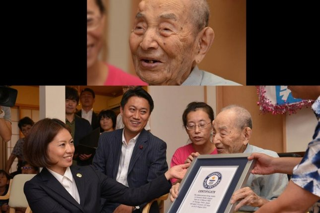 Yasutaro Koide, the world's oldest man, died Tuesday at age 112 at a hospital in Nagoya, Japan. Local officials said he died of heart failure and pneumonia. Photo courtesy Guinness World Records