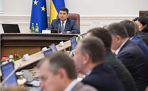 Ukrainian Prime Minister Volodymyr Grosman addresses the Cabinet. Photo courtesy of the Ukrainian government