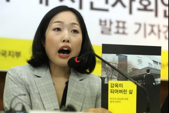 Hiroka Shoji, East Asia researcher at Amnesty International, speaks during a press conference in Seoul on July 19, 2018, to introduce alternative services for conscientious objectors. Photo by Yonhap
