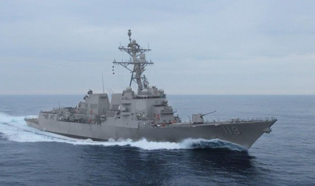 The destroyer DDG 119, the future USS Delbert D. Black, successfully completed its builder's trials, the U.S. Navy said on Monday. Photo courtersy of U.S. Navy