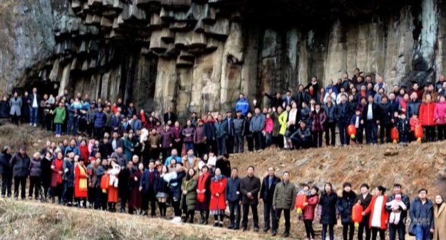 More than 500 members of a Chinese family gathered for a photo to celebrate the completion of their family tree. The members of the Ren family took two years to locate 2,000 living relatives.  Screen capture/Newsflare/AOL
