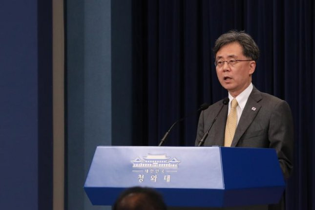 Kim Hyun-chong, deputy chief of the National Security Office, expresses strong regret Wednesday over Japan's step to remove South Korea from its white list of preferential trade partners at the presidential office in Seoul. Photo by Yonhap