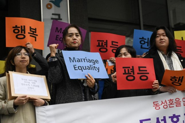 South Korean LGBT activists filed a complaint with the National Human Rights  Commission of Korea on Wednesday seeking marriage equality. Photo by Thomas Maresca/UPI