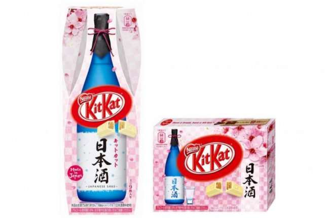 Nestle Japan announced its latest candy, sake-flavored Kit Kats, will hit the shelves Feb. 1. Photo courtesy of Nestle Japan