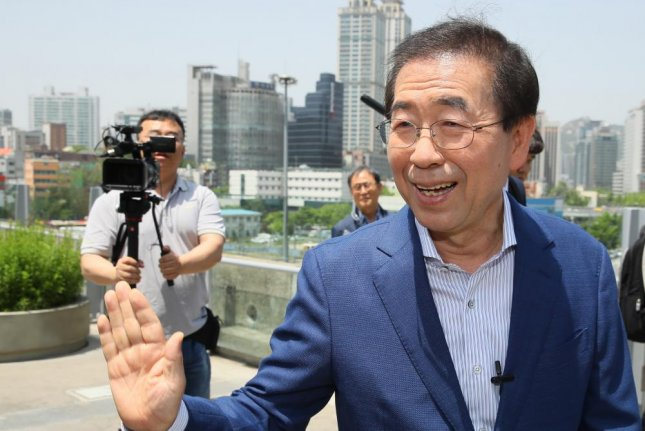 Seoul Mayor Park Won-soon is seeking increased civic exchange with North Korea. File Photo by Yonhap/EPA-EFE