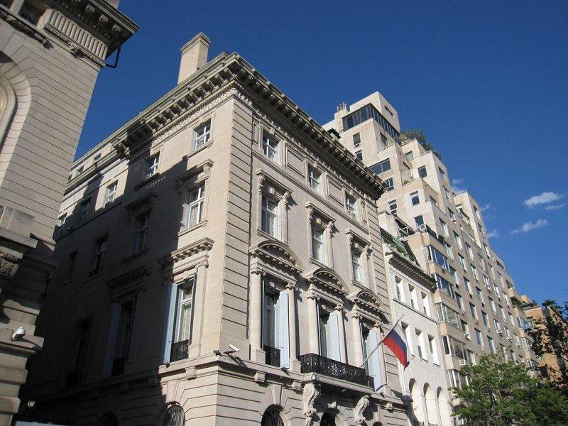 Canada Russian Embassy In 64
