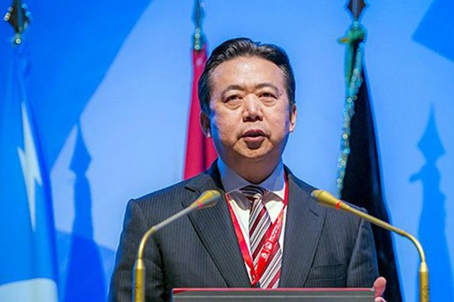 Meng Hongwei, former head of Interpol, will spend 13 and a half years in prison, the court said Tuesday. File Photo by Interpol/EPA-EFE