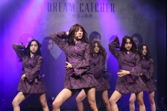 Dreamcatcher will return this month with the mini album Alone in the City. File Photo by Yonhap News Agency/EPA