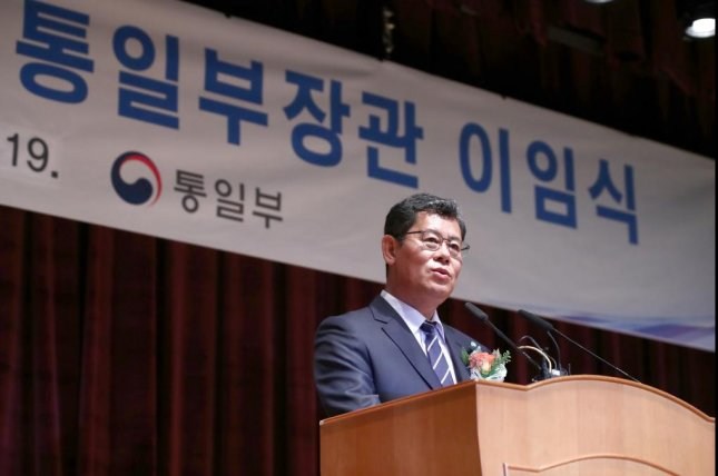Unification Minister Kim Yeon-chul speaks during his farewell ceremony at the government complex in Seoul on Friday. Kim's resignation over heightened inter-Korean tensions was accepted by President Moon Jae-in earlier in the morning. Photo by Yonhap