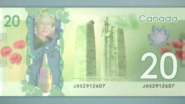 Focus groups reported seeing a nude woman and New York's Twin Towers in the design of Canada's new $20 polymer bill to be introduced in November 2012. Bank of Canada photo.