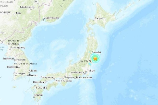 Strong quake hits Japan; officials say no tsunami danger