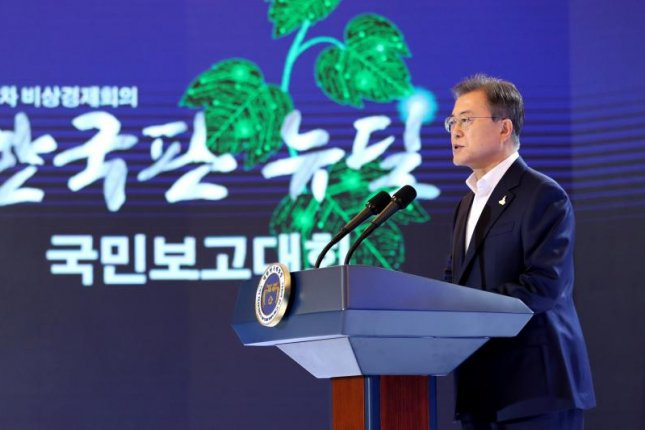 President Moon Jae-in announces details of the $133 billion Korean New Deal in Seoul on Tuesday. Photo by Yonhap