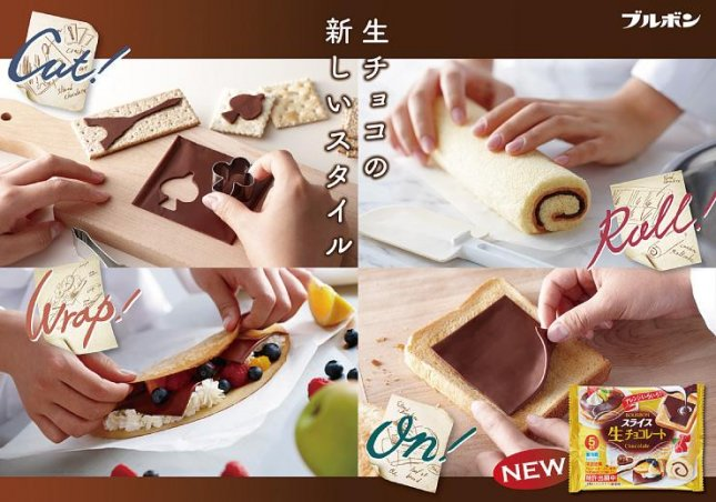 Tokyo based chocolate company Bourbon has begun to sell packets of sliced nama chocolate resembling packets of sliced cheese. Photo By Bourbon/shop.bourbon.jp