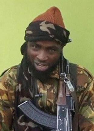 Abubakar Shekau, pictured, said in an audio message he still leads Nigerian insurgent group Boko Haram, despite an Islamic State pronouncement that he was replaced by Abu Musab al-Barnawi. The conflict indicates a power conflict in the group. Photo courtesy of Wikimedia