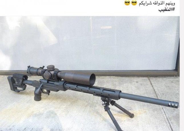 Image of weapon being sold in Iraq on Facebook page. Photo courtesy of The Arab Weekly