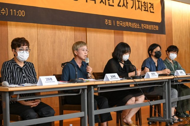 Women's rights activists and the lawyer for the alleged victim of sexual harassment by late Seoul Mayor Park Won-soon accused the city government Wednesday of covering up the complaints. Photo by Thomas Maresca/UPI