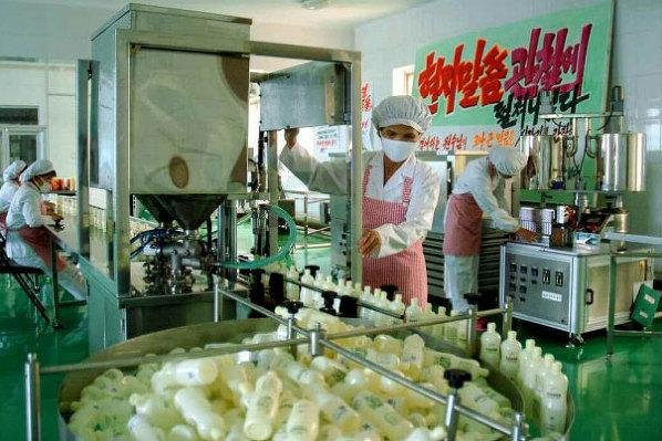North Korea's Pyongyang Cosmetics Factory has been promoted by Kim Jong Un. File Photo by KCNA
