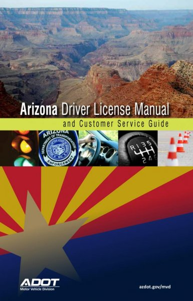 Arizona opened its driver's testing and licensing procedures to Dreamers Monday. Photo public domain/Arizona Department of Transportation