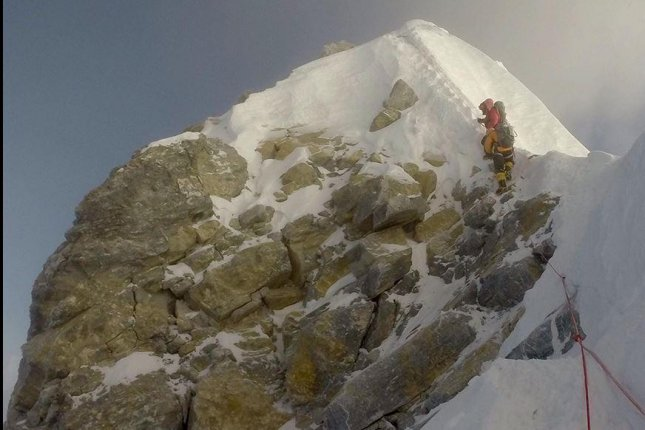 What was the Hillary Step on Mt. Everest?