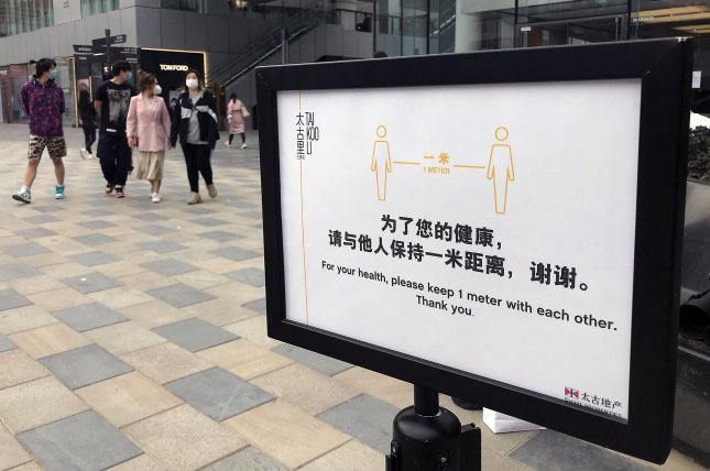 Signs encourage people to practice safe social-distancing amid the coronavirus outbreak in Beijing, China, on Sunday. Photo by Stephen Shaver/UPI