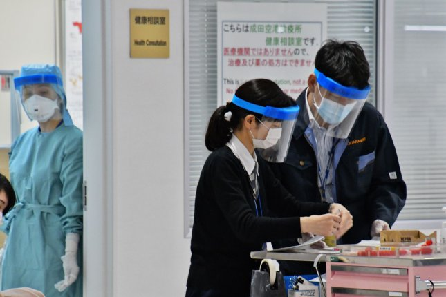 Scientists in Japan have tested frozen animal samples and found a virus related to SARS-CoV-2. File Photo by Keizo Mori/UPI