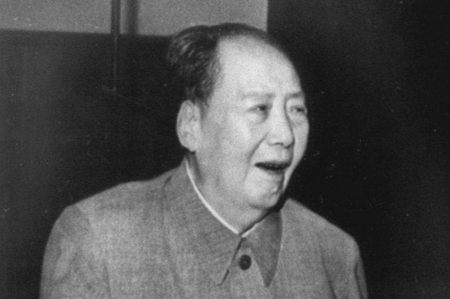 On January 6, 1950, Britain formally recognized the communist government of China led by Chairman Mao Zedong. UPI File Photo