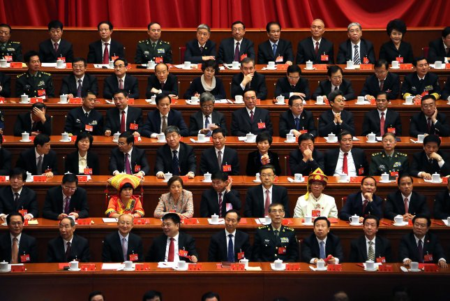 The 19th Party Congress held in October 2017 demonstrated the Chinese government is committed to privatization, analysts said in New York on Tuesday. Photo by Stephen Shaver/UPI