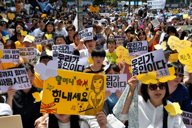 A South Korean organization in charge of weekly comfort women rallies outside the Japanese Embassy in Seoul is in the spotlight following claims the group misappropriated funds from victims of Japanese wartime policy. File Photo by Keizo Mori/UPI