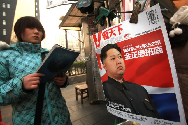 A Chinese news magazine featuring a front-page story on Kim Jong-un is sold at a news stand in Beijing. The North Korean leader was ridiculed on Chinese social media after the firing of a SLBM last week. File photo by Stephen Shaver/UPI